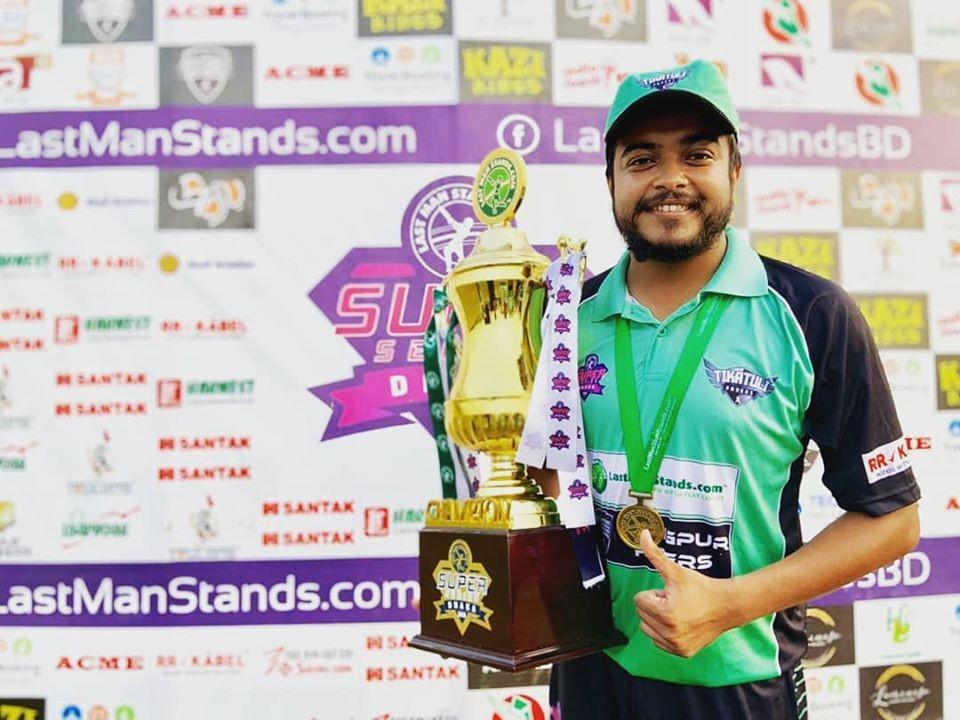 Syed Eaminul Islam